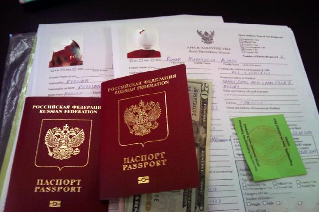 Документы для оформления визы в Таиланд