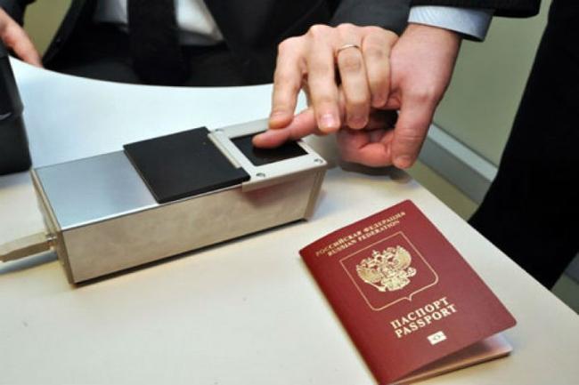 Правила получения визы