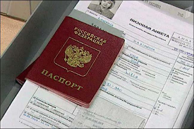 правила заполнения анкеты на визу